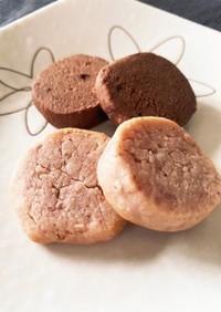 米粉でヘルシークッキー♡白砂糖不使用