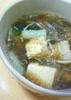 具材たっぷり!中華風おかずスープ♪
