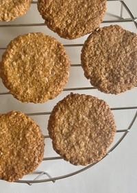 オートミールクッキー[小麦粉、卵不使用]