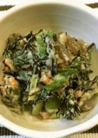 小松菜とひじきの白和え