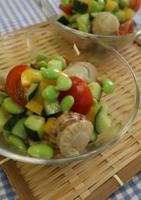 枝豆と帆立のカラフルサラダ