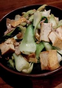 チンゲン菜と厚揚げ炒め、肉入り