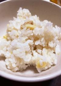 そら豆ご飯(塩分2.5g)