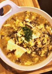 簡単☆もずくスープで豆腐卵とじ