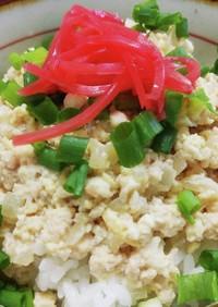鶏ひき肉と豆腐のかんたん丼