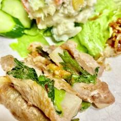 長芋とキムチと大葉の豚肉ロール