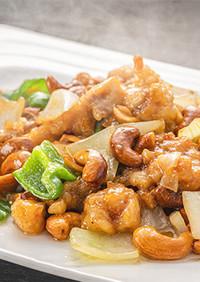 【ごまドレ】鶏肉とカシューナッツ炒め