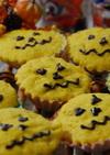 レンジで簡単★かぼちゃ蒸しパン