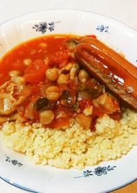 クスクスのチュニジア風トマトソース