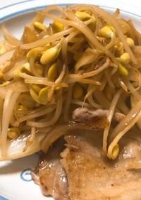 豆もやしとサムギョプサル