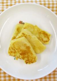 【離乳後期】フレンチトースト