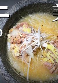 コムタンスープ 韓国料理 牛テールスープ