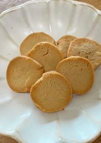 米粉のきな粉クッキー【離乳食完了期〜】