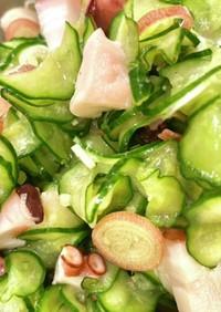 蛸と胡瓜と茗荷の酢の物