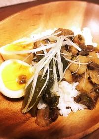 イノシシ肉(ジビエ)のルーローハン