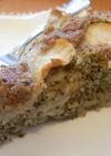 洋梨と紅茶のアーモンドケーキ