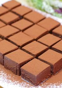 牛乳とチョコだけで作る簡単生チョコレート