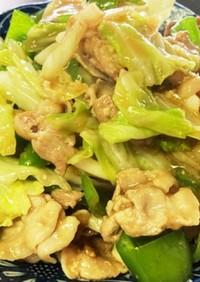 【簡単】野菜が美味しい本格回鍋肉