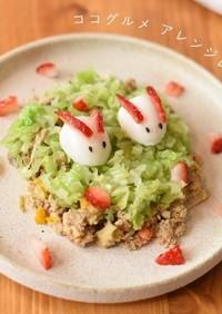 犬ご飯/卵とキャベツのシャキリご飯