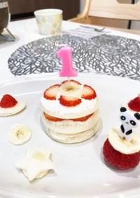 1歳誕生日ケーキ♪簡単離乳食