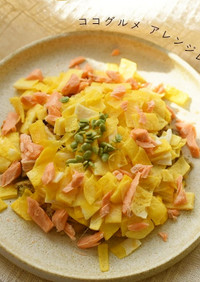 犬ご飯/卵と鮭のちらし寿司