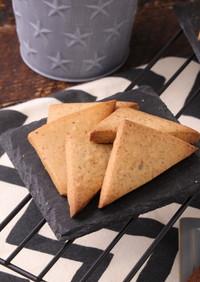 カルーアバニラクッキー(小麦粉)