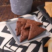 カシスチョコクッキー(小麦粉)の写真