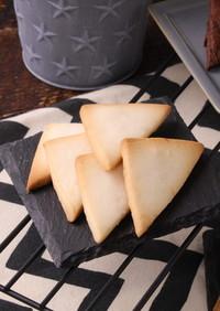 レモンサワークッキー(小麦粉)