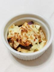 なすと豆腐のキムチーズグラタンの写真