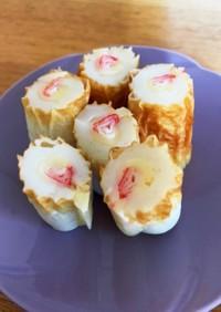 お弁当におつまみに☆竹輪のチーズカニカマ