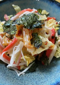 白菜のキムチサラダ