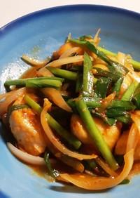 鶏胸肉とニラのニンニク風味の甘辛味噌炒め