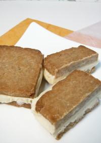 クッキーアイス(牛乳・小麦・玉子無)