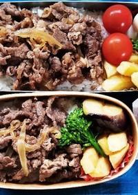 牛丼弁当(5.28)