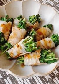 【塩こんぶ】ホットプレート肉巻き野菜