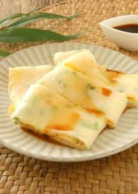 台湾の定番朝ご飯★蛋餅(ダンピン)