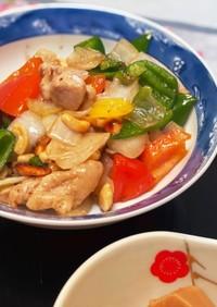 カシューナッツとピーマンの中華風炒め物