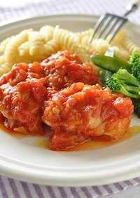 """フライパン一つでできる""""鶏肉のトマト煮"""""""