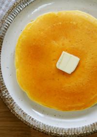 ひと手間で♪ふわふわ米粉パンケーキ♪