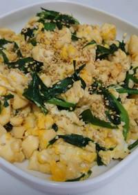 簡単!炒り豆腐*ニラと卵の中華風*