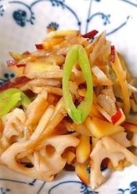 +食物繊維 さつまいもと根菜のきんぴら