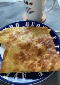 チーズ風!カシューナッツ入りパンケーキ