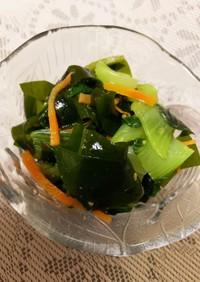 ☆わかめと青梗菜の中華サラダ☆