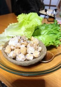 レモンココナッツひよこ豆