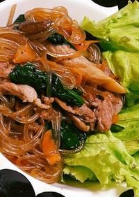 簡単に作れる!韓国料理チャプチェ☆