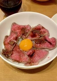 バルサミコ酢が香るローストビーフ丼