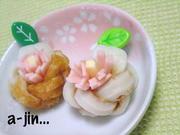 お弁当に✿ちくわの三つ編みフラワーの写真