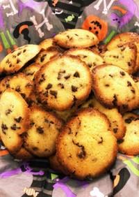 ザクザク!チョコチップクッキー