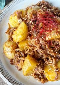 新じゃがいもと牛肉の韓国風ピリ辛えのき