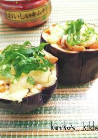 丸茄子キムチのチーズ焼き